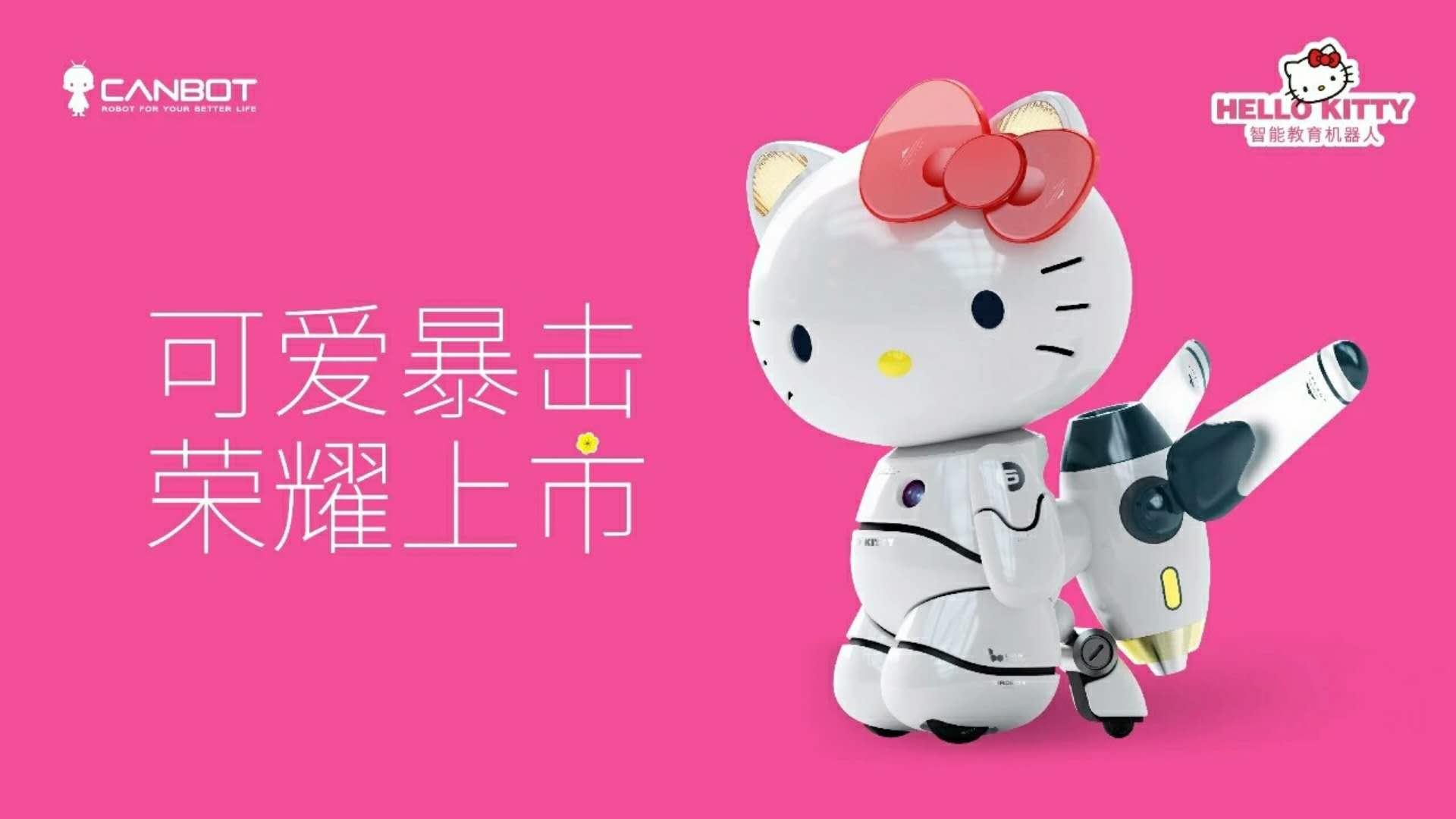 WeChat Image_20181012124736