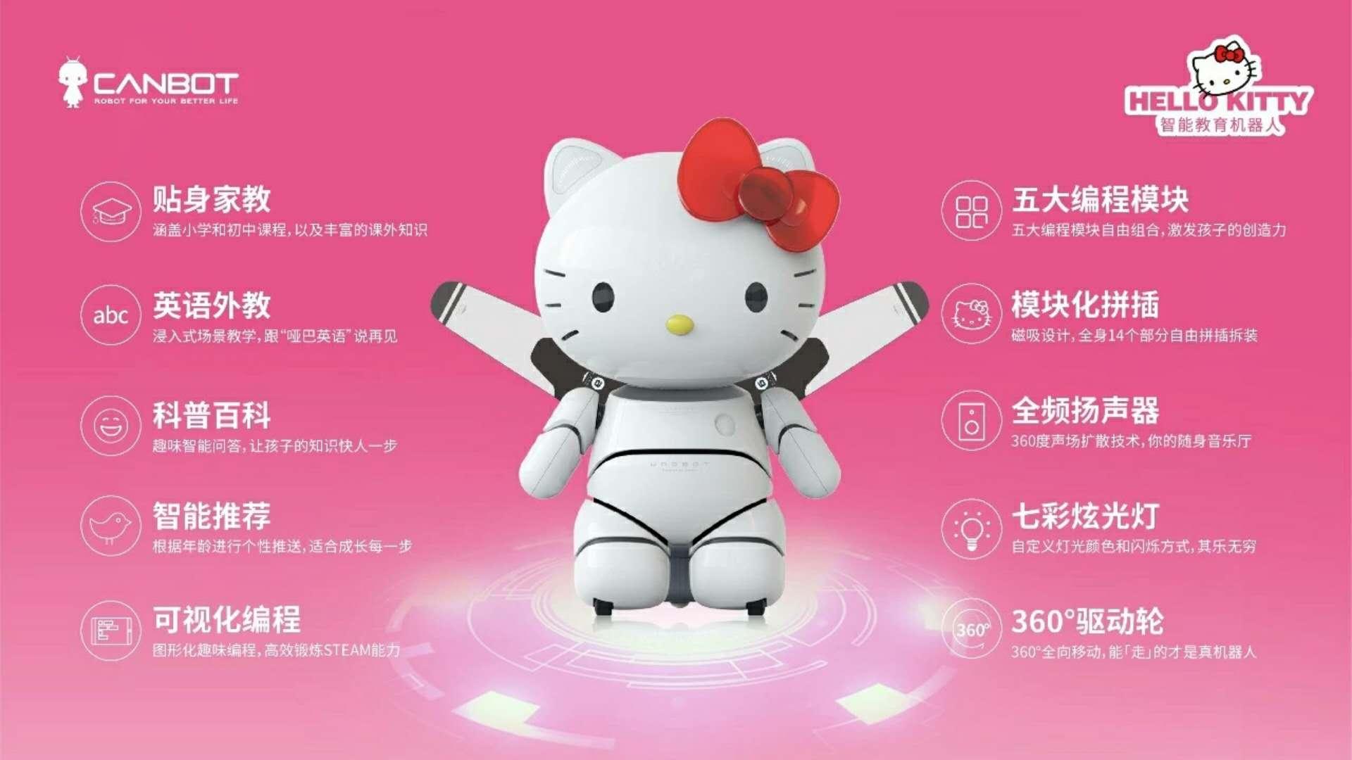 WeChat Image_20181012124741